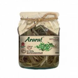 Cerfuil Mariné  (Shushan) - ARARAT BOCAL 500GR - PACK DE 12