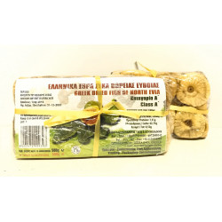 FIGUES SECHES DE GRECE  500G - PACK DE 6